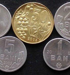 Молдова набор 5 монет