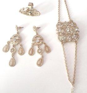 Набор бижутерии: браслет, серьги и кольцо