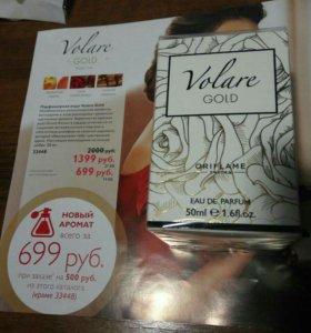 Парфюмерная вода Volare Gold