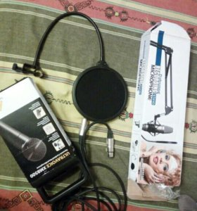 Аппаратура для студии звукозаписи
