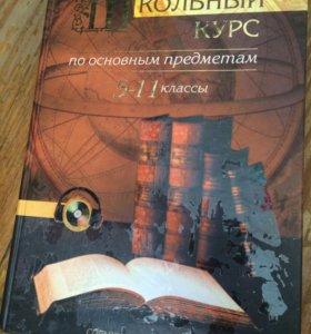 Энциклопедия по математике