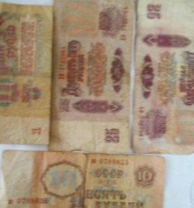 Бумажные деньги рубль десятка 2 25