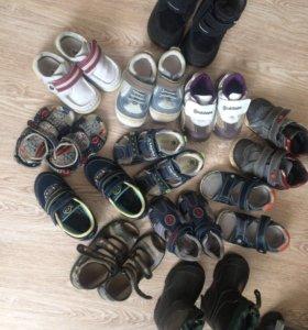 Ботинки, кроссовки, сандали, сапоги