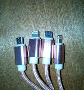 Usb кабель 4в1