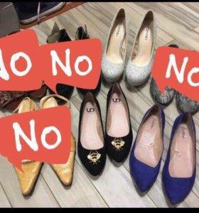 Обувь 🔥 НОВАЯ!!