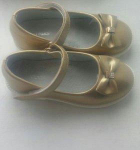 """Туфли для девочки фирмы """"Капитошка"""", золотые."""