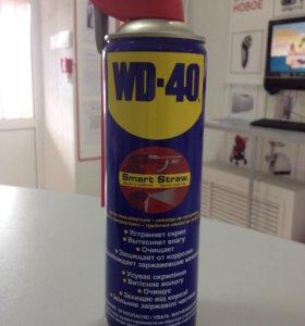 Жидкий ключ WD-40