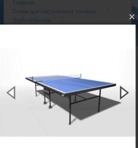 Теннисный стол WIPS