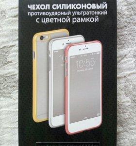 Чехол силиконовый Samsung Galaxy S7 Edge