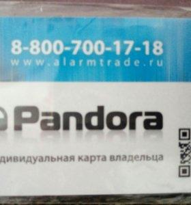 Автосигнализация Pandora DXL3210