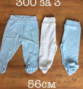 Ползунки штанишки Крокид
