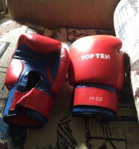 Кожанные перчатки боксерские