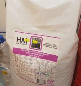 Сухой корм Наша марка 15 кг