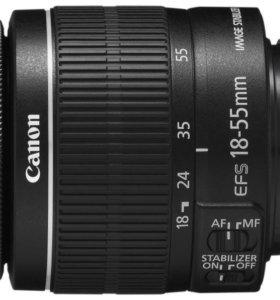 Canon EF-S 18-55mm кит