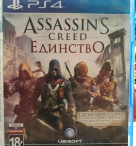 Assasins creed единство for ps4