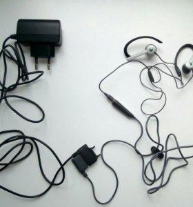Зарядка,наушники,переходник Sony Ericsson