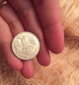 Монета 10 рублей 1993 года, все написано на фото!