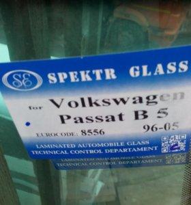 Лобовое стекло на Волксваген Пасат(Шкода Суперб 1)