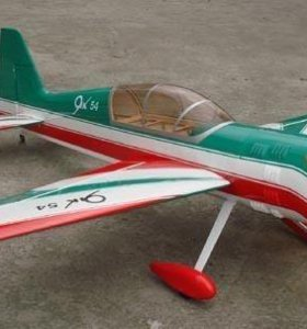ЯК 54 ДВС55сс самолёт 2.2 метра размах крыла