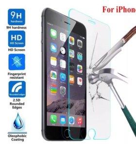 Стекло на телефон apple 6/6s, 5s/se, 7