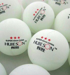 Шарики для настольного тенниса Huieson 50шт