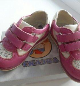 Детские ботиночки Сказка