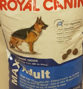 ОСТАЛСЯ 1! Роял канин макси (Royal Canin) 15 кг