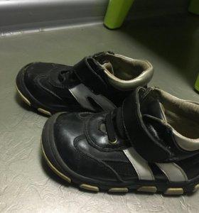 Детские ботинки, 23 размер