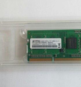SODIMM DDR3L 2GB PC12800 1600MHz