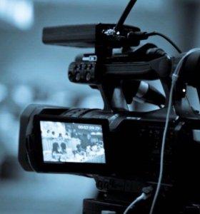 Видео съёмка профессиональная