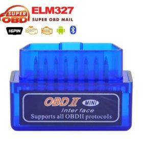 2017 V2.1 ELM327 obd ii obd 2