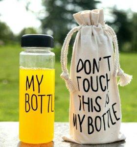 "Бутылка для напитков ""My Bottle """