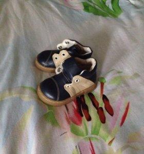 Ботинки детские осенние. Новые!