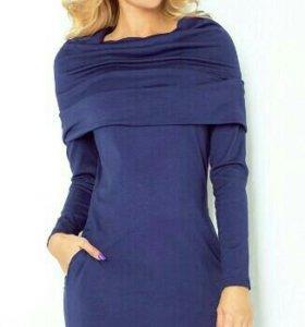 Облегающее платье. NUMOCO.