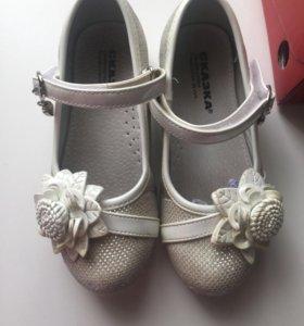 Туфли для девочки р.27