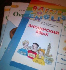 Учебники и рабочие тетради 2 класс