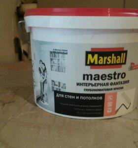 Краска глубокоматовая Маршалл 2.5л (3.6кг) белая