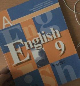 Учебник English Reader