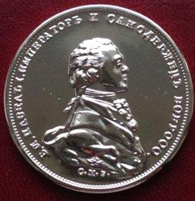 Россия рубль 1801г - Павел I