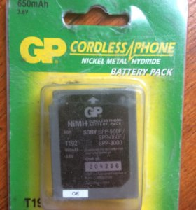 Аккумулятор gp 650mAh 3.6v