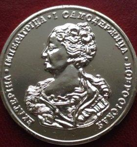 Россия рубль 1725г - Екатерина