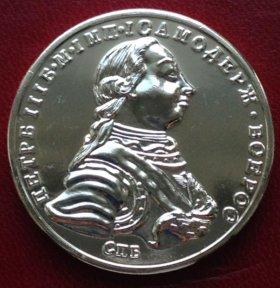 Россия рубль 1762г - Петр III