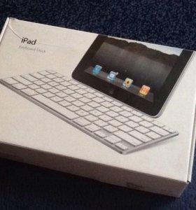 Клавиатура для iPad.