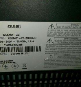 LG 42LK451