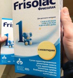 Смесь frisolac 2 упаковки