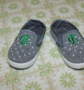 обувь по стельке 14 см