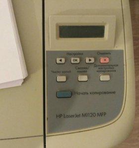 Мфу Hp laser jet 1120