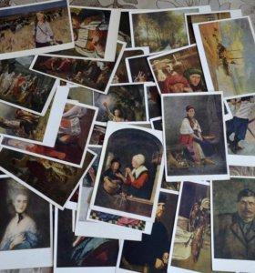 Художественные открытки