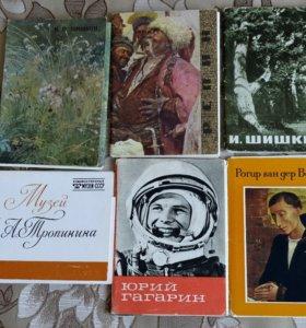 Наборы художественных открыток