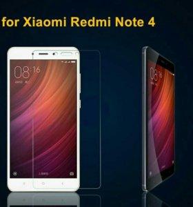 Бронестекло для Xiaomi Redmi note 4